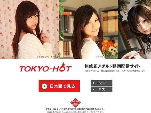 Com Tokyo-hot Discount Deal