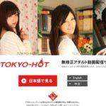 Tokyo-Hot New Accounts