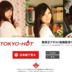Tokyo-Hot Web