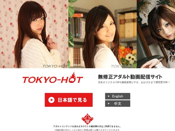 Free Tokyo-Hot Accounts And Passwords